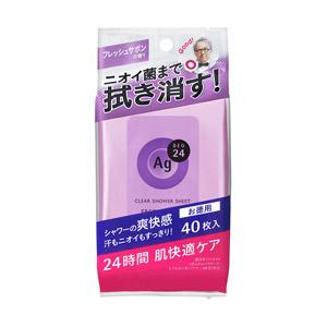 【まとめ買いがお得!】資生堂 エージーデオ24 クリアシャワーシートNa (フレッシュサボンの香り)<L>40枚 Shiseido AG DEO24 x36個セット 4901872444380【ラッキーシール対応】