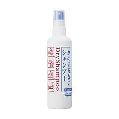 【まとめ買いがお得!】資生堂 フレッシィ ドライシャンプー ディスペンサー 150ml Shiseido FRESSY DRY SHAMPOO x36個セット 4901872841974