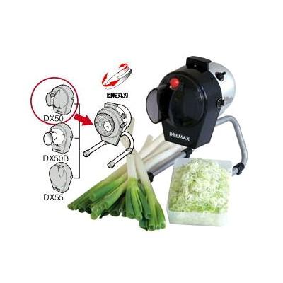 Dre Max marcisricermini (为韭菜) DX-50 到从 1500年片 1 分钟! 商用厨房烹饪专业厨房小家电设备