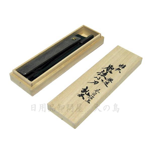 富田,制作的铁艺肥刀战争叶片大大泡桐插入空白钢 %伪造焊接长度 220 毫米 # 在日本 # 肥刀壁纸刀