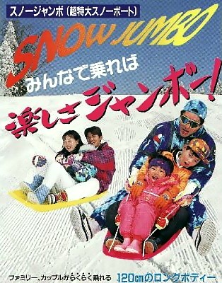 Snow Jumbo (snowboard Super extra large) two seater for 120 cm long body  adults and children can enjoy giant snowboard