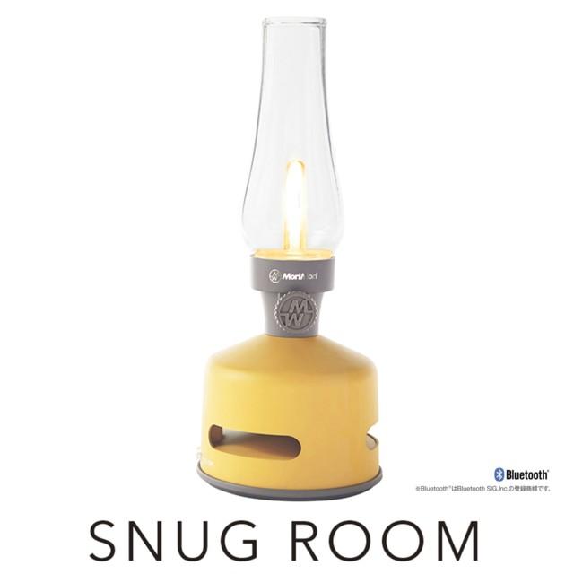 【送料無料】(沖縄県を除く)MoriMori 充電式LEDランタンスピーカー SNUG ROOM (イエロー色) FLS-1703-YE