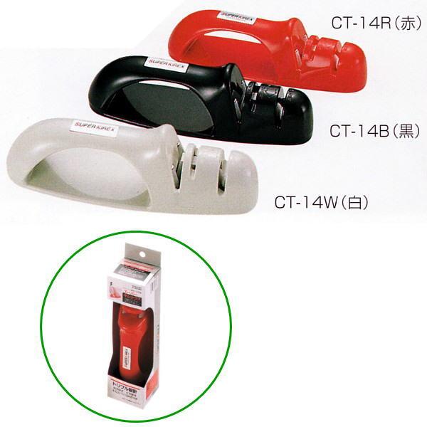 陶瓷刀削三重奏设计带轮超级 chirex 双刃刀,单刃刀和剪刀 ! 用陶瓷刀片刃磨机日本制造的削不锈钢厨房刀钢中性