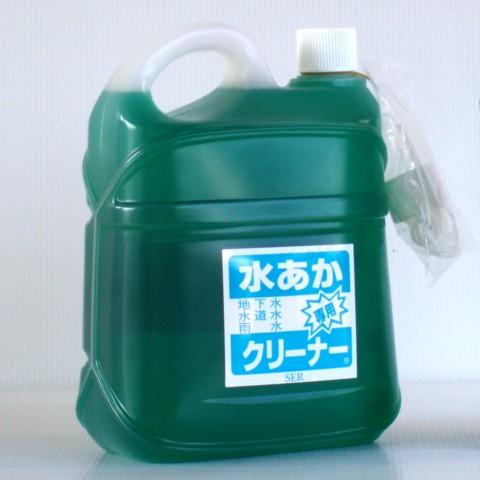 【送料無料】(沖縄県を除く)サンエス NEW水あか専用クリーナー 5L 詰替え用