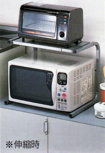 スライドキッチンスペースラック S-1090