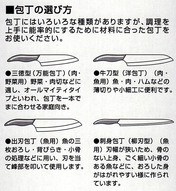 凡尔登 Yanagi 刀 (生鱼片) 210 毫米 OVD 16 不锈钢拉手集成为日本刀钼钢餐具洗涤机