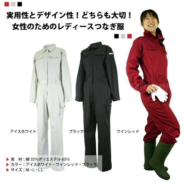 fbird Rakuten Global Market Tc ladies strung clothing 6668