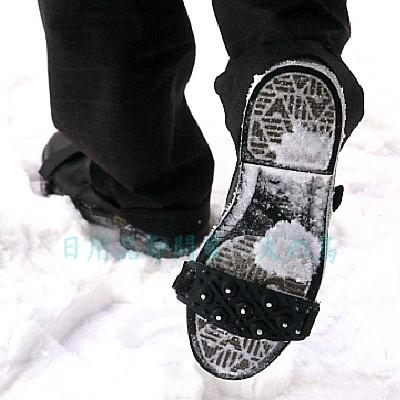 【同梱2個までメール便指定可能】 簡易型の靴装着用スパイク 靴の滑り止め 雪道・凍結道路での転倒防止に!  ワンタッチ・簡単スパイク 左右1組