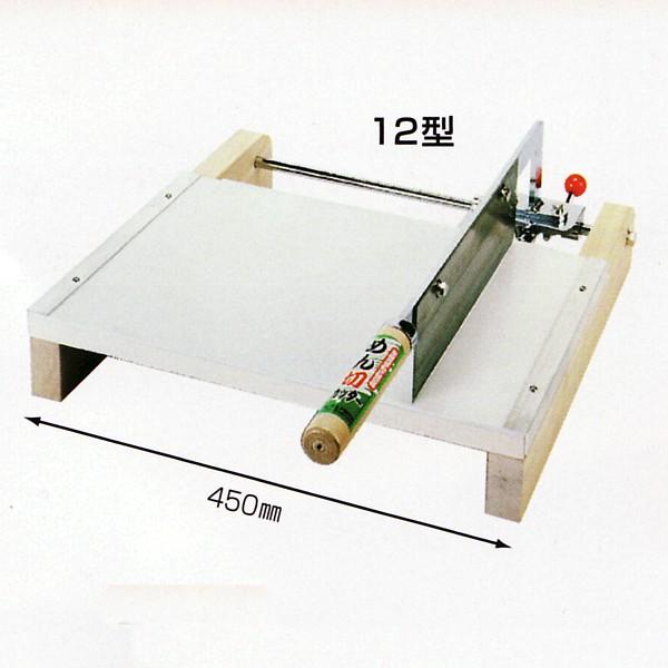 【送料無料 A-184】(沖縄県を除く)めん切カッター 12型 12型 A-184 (家庭用自動式麺切器), 大きいサイズMim min(ミンミン):576fd6f0 --- jphupkens.be