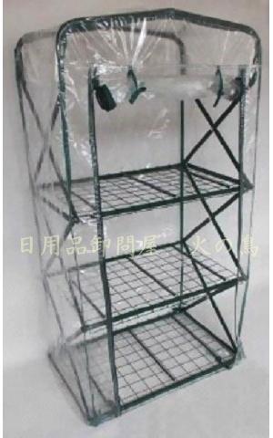 折りたたみ式園芸温室 GAC-0163