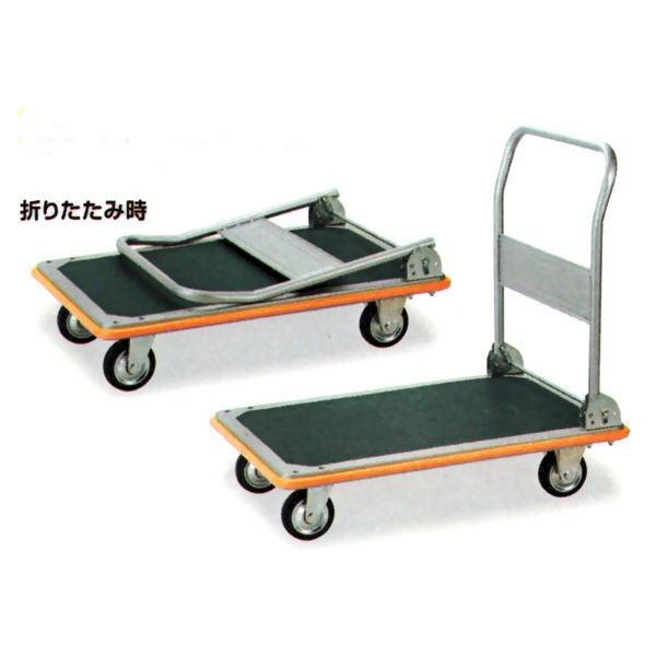 Foldable Work Cart The Best Cart