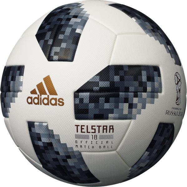 テルスター18 試合球 5号【adidas/アディダス】【サッカーボール】(AF5300)【店頭受取対応商品】