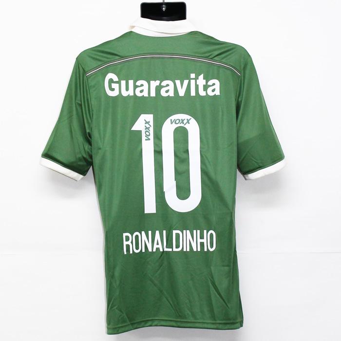 4bef9f313d Footballshop fcFA  Fluminense 2015 third uniform short sleeves No ...