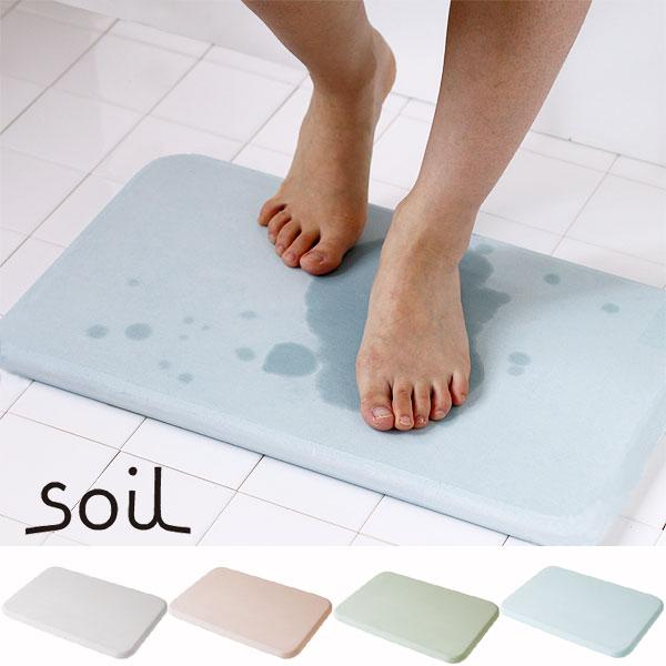 珪藻土 バスマット soil