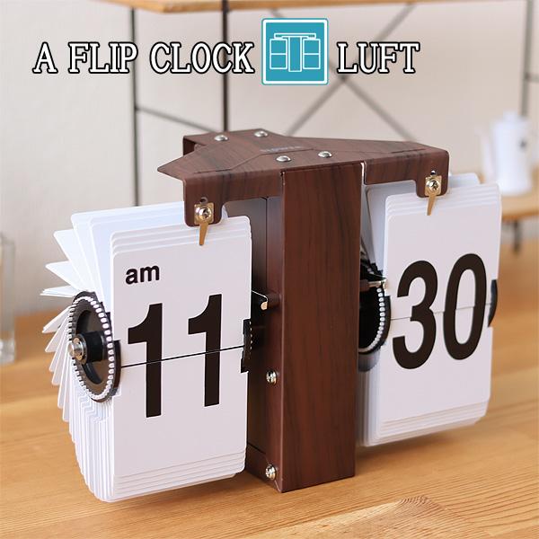 送料無料★FLIP CLOCK Volk パタパタクロック【フリップ時計 ソラリー時計 アナログ 置時計 掛時計 ゴールド ウッド】