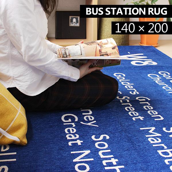 送料無料★BUS STATION RUG・バスステーションラグ 140×200【リビングマット ラグ カーペット】