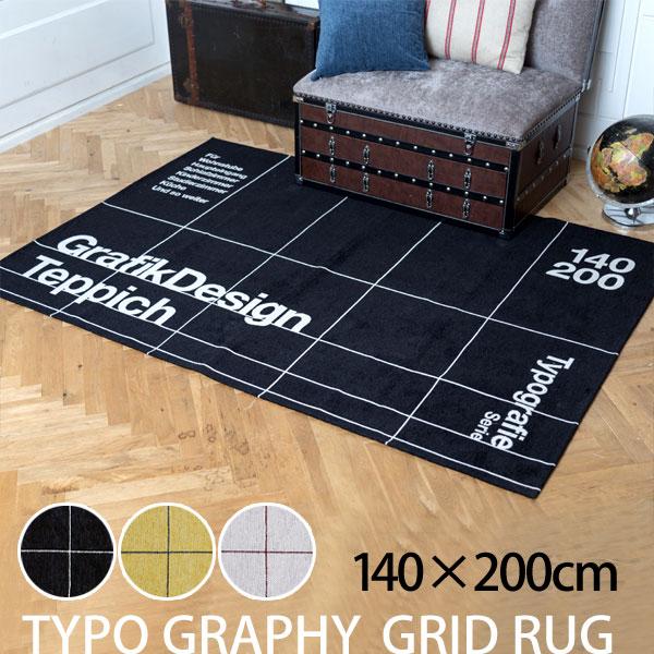 送料無料★TYPOGRAPHY GRID RUG タイポグラフ グリッド ラグ 140×200【BRID リビングマット 手洗いOK 床暖房 ホットカーペット 滑り止め】