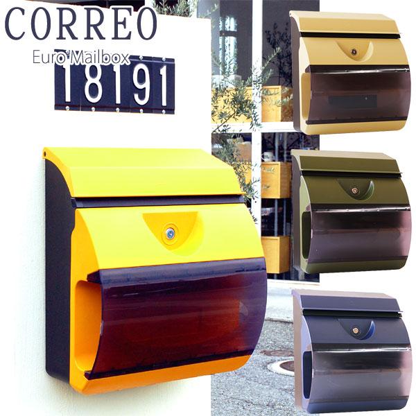 送料無料★CORREOユーロメールボックス【郵便受け ポスト mailbox 郵便ポスト レターボックス】