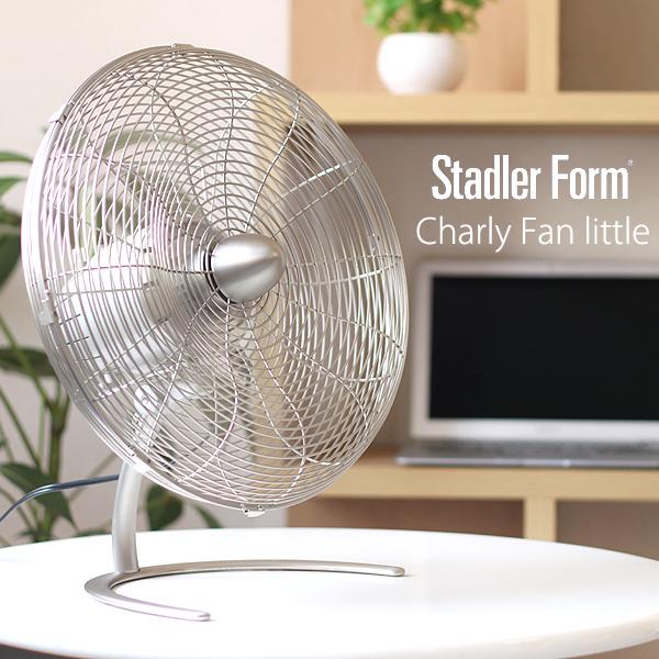 送料無料★Stadler Form Charly チャーリーファン リトル【扇風機】