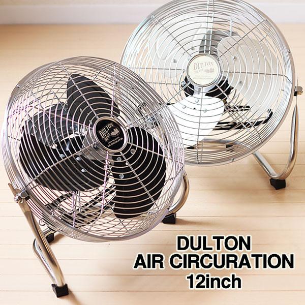 ★ 道尔顿,DULTON 空气流通 12
