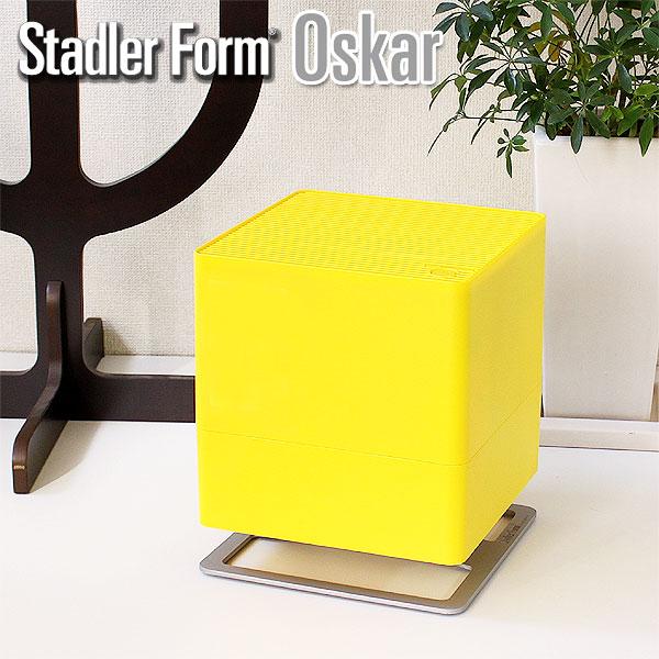 送料無料★Stadler Form Oskar オスカー 気化式加湿器【アロマ加湿器 気化式加湿器 Stadler Form】