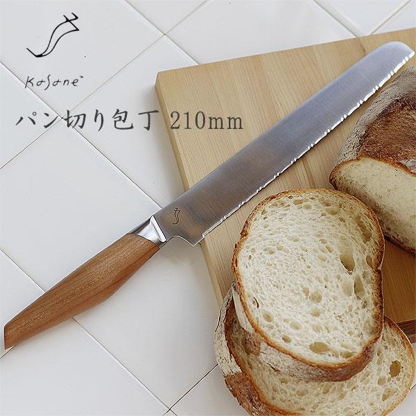 送料無料★パン切り包丁 スミカマ kasane 210mm【カサネ 片刃 贈り物 贈答品 ステンレス ヤマザクラ】