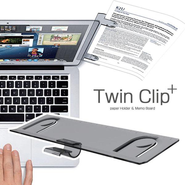 メール便OK 作業効率を上げる携帯性に優れた便利なPCクリップホルダー 送料無料 Twin Clip ツインクリップ タブレット端末 オフィスグッズ 現金特価 インデックス PCクリップ PCアクセサリー