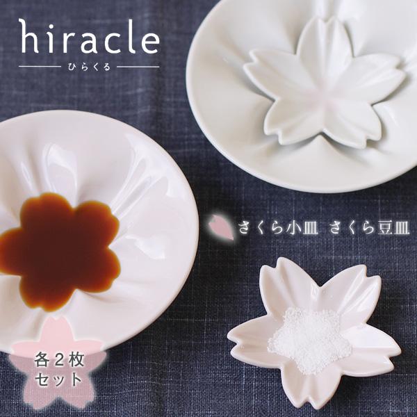 hiracle 手掌来樱花板 2 每个樱花豆菜套