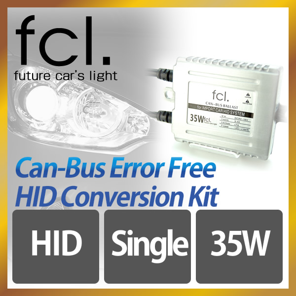 fcl. 35W CAN-BUS Ballast HID XENON Conversion Kit 【H1/H3/H7/H8/H11/H3C/HB3(9005)/HB4(9006) 】