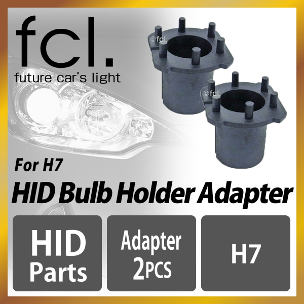 HID bulb adapter H7 two one minute