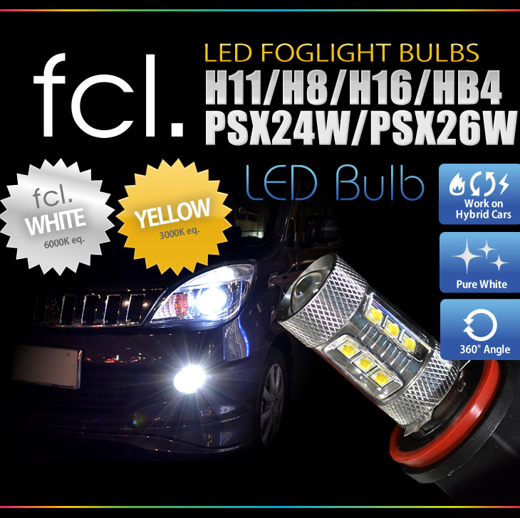 fcl. LED Fog Light Bulbs 80W 16SMD-LED WHITE - Pack of 2【H8/H11/H16, PSX24W, PSX26W, HB4(9006)】