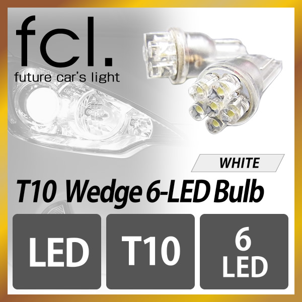 T10 Wedge type 6-LED WHITE Lights - Pack of 2