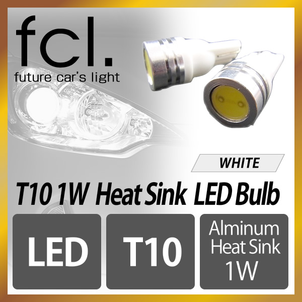 fcl. T10 Wedge type - 1W SMD LED White Lights with Aluminum Heat Sink - Pack of 2