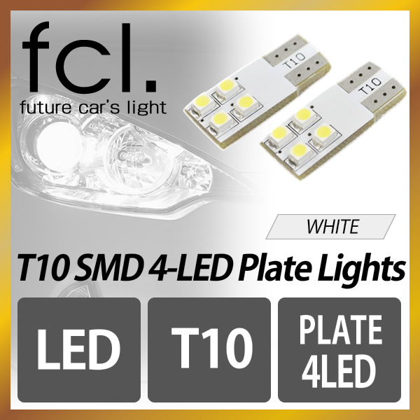 T10 Wedge type 4-SMD LED WHITE Lights - Pack of 2