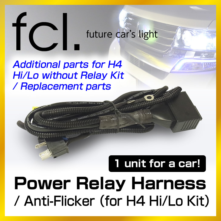 Power Relay Harness / Anti-Flicker (for H4 Hi/Lo Kit )