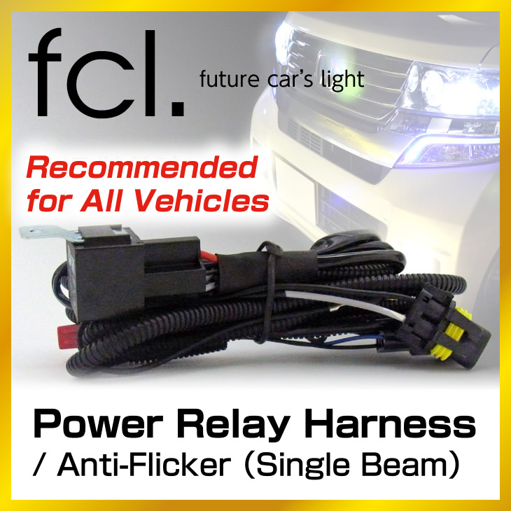 Power Relay Harness / Anti-Flicker (for Single Kit )
