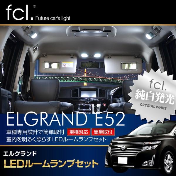 尔格 (E52 H22/8-) 私人 SMDLED 灯 165