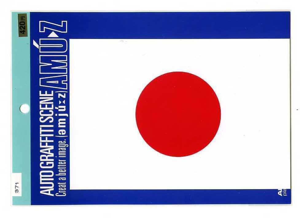 営業 日本国旗ステッカー大 日章旗 新着 日の丸 シール