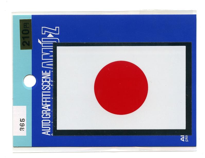 日本国旗ステッカー中 縁取りシルバー 日章旗 日の丸 新作多数 早割クーポン