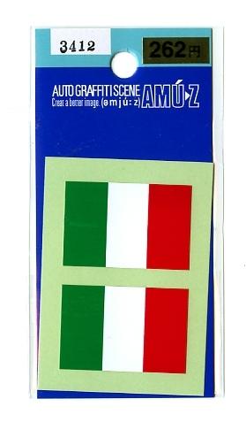 イタリア国旗ミニステッカーセット【フラッグ シール】
