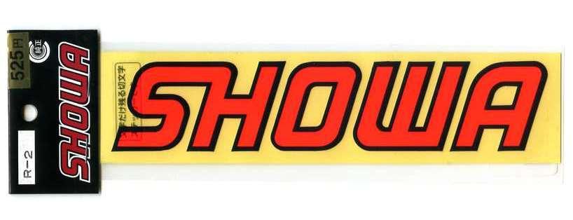 SHOWA ショウワ 切文字ステッカー中サイズ 価格 サスペンション ショック クルマ 大人気 バイク