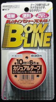 ラインテープ10mm幅 ホワイト 今ダケ送料無料 初売り