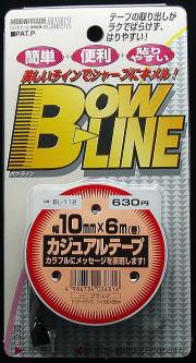 ラインテープ10mm幅 ブラック 毎日激安特売で 営業中です 特価