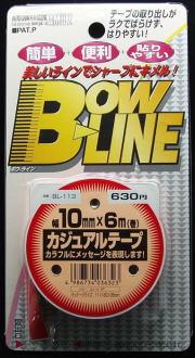 ラインテープ10mm幅 『1年保証』 レッド 贈与
