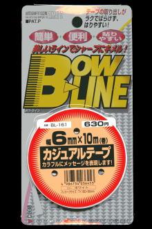 ラインテープ6mm幅 お値打ち価格で ホワイト 買い物