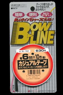 アイテム勢ぞろい ラインテープ6mm幅 ブラック 超安い