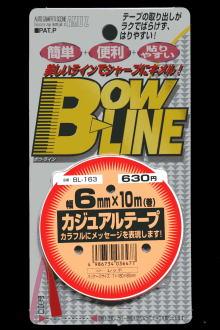 ラインテープ6mm幅 激安☆超特価 100%品質保証 レッド
