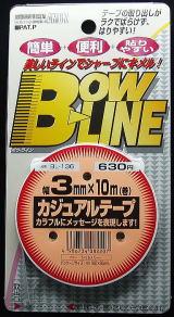 ラインテープ3mm幅 店 新品 送料無料 シルバー