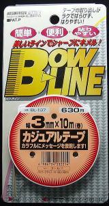 ラインテープ3mm幅 低価格 安い ゴールド