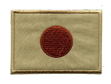 日本国旗ワッペン デザート Mサイズ 服飾 期間限定で特別価格 最新号掲載アイテム フラッグ